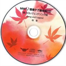 MMT秋13.JPG